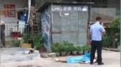 凶杀现场!广西桂林平乐一男子因口角被人捅死,嫌疑人现场被抓