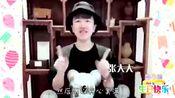 吕小雨18岁生日