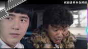 影视星版图之唐人街探案2