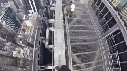 玩命!滑板少年香港摩天大楼顶边缘挑战极限