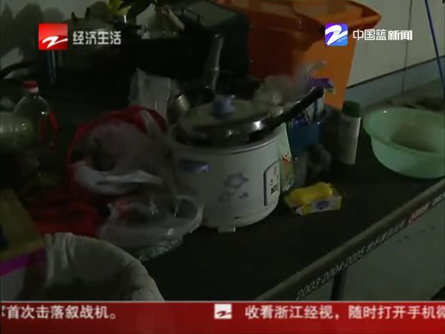 """杭州世纪新城小区""""老方一贴""""社区称将重启物业选聘"""