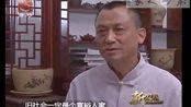 """【紫砂之家】""""八仙过海""""均陶缸 4月28日"""