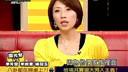 (国光帮帮忙 李雯芳 李羽君 杨冠玉)二_在线观看99个视频_土豆