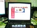 红旗Linux 60sp1 3d桌面演示
