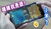 """小米""""变穷了""""?唯一一款使用ufs3.0闪存的手机竟是它,还真没注意!"""