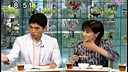 [ST 字幕]20100122 花丸  佐藤健及三浦春马