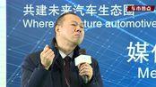 全面聚焦汽车生态圈 Automechanika Shanghai举行