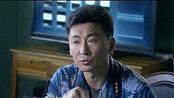 火蓝刀锋 第29集预告