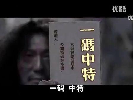 昭平白话歌-(六合彩)矛做得!本视频纯属娱乐!
