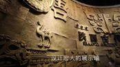 初遇陕西省博物馆