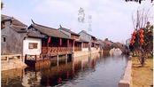 比乌镇清静,比周庄美,这座仿若古画里的千年水乡古镇,让人惊艳