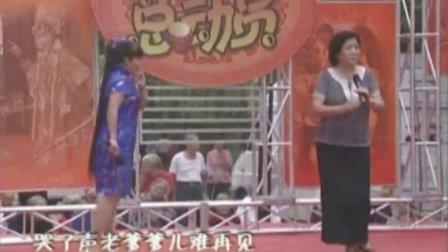 豫剧【藏舟】选段 满江中波浪静月光惨淡 演唱 赵玉英 刘凤彩
