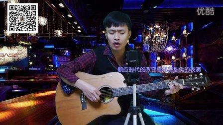 吉他教学弹唱《演员》薛之谦 C调 友琴吉他