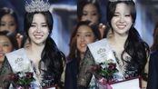 2019韩国小姐选美大赛落幕,冠亚季军出炉颜值长这样
