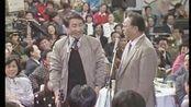 姜昆、唐杰忠老师经典相声,勾起了好多回忆啊!