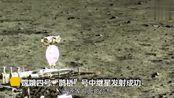 """激动人心的时刻:嫦娥四号""""鹊桥""""号中继星发射成功,好激动啊!"""