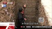 """故宫发布考古新成果 元代""""大内""""遗存藏故宫"""