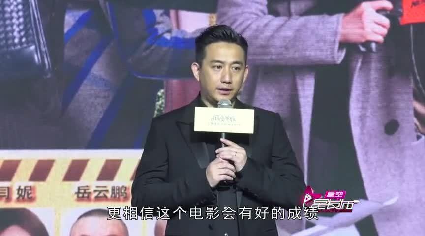 黄磊首次执导电影很有信心