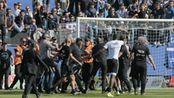 又见骚乱!极端球迷袭击里昂球员 比赛被迫推迟