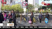 记者观察日坛路口 将心比心营造文明交通环境