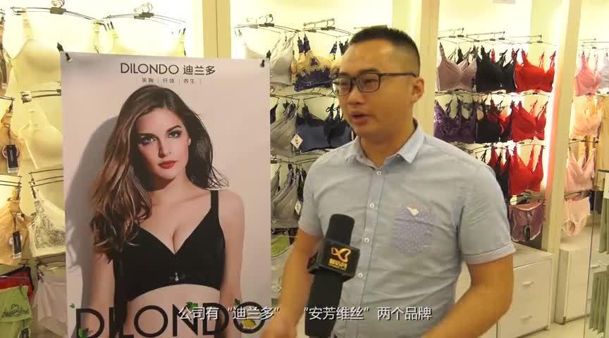 深圳新天地购物广场首届超模内衣秀