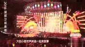 湖南卫视震撼开场,点亮最美小年夜,快乐家族和快乐男声合唱!