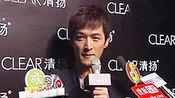 娱乐高八度 20110824 胡歌否认与薛佳凝复合传闻