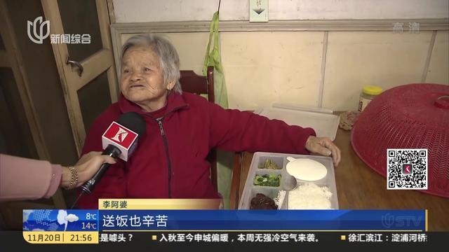 金山朱泾:志愿者四年接力 八万份爱心午餐送上门