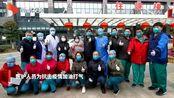 武汉协和西院31位重症患者出院,将医护名字写在手上道谢!
