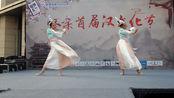 北京市怀柔区万达广场首届汉服文化节【12】【申鑫来了(中华民族伟大复兴)PK康熙来了(亡国灭种)】