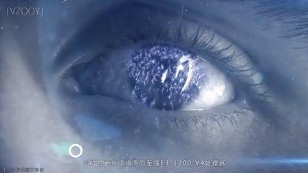 「E分钟」20150605:魅族MX5遭全曝光!LG展...