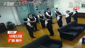 【广西】南宁一银行员工开会中 天花板突然掉下大蟒蛇