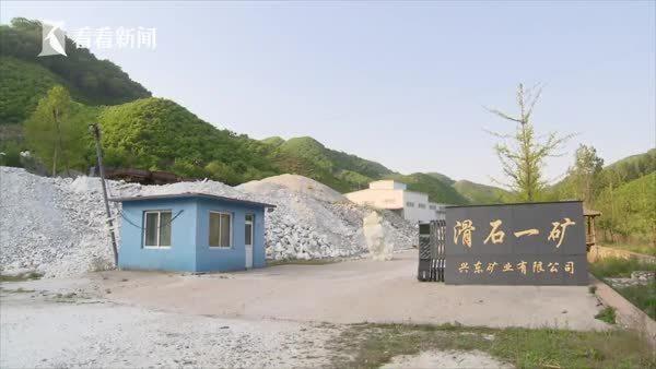 """辽宁600吨""""玉石王""""被遗忘深山 政府招商3年无果"""