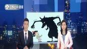 防范儿童性侵害:浙江义乌——男子疑猥亵9岁女童 事后威胁不要声张