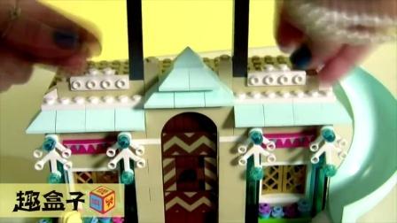 冰雪奇缘 安娜 艾莎 阿伦戴尔 城堡 乐高积木 拼装