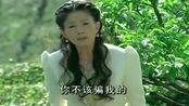 木棉花的春天:慕佩芸生了叶耀华的气,一路出走,还边走边骂