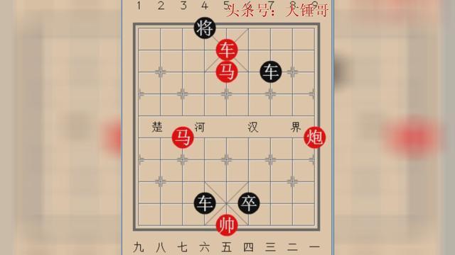 江湖象棋残局,非常精彩的残局对弈赛