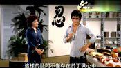 鲁豫:苗可秀是李小龙的女朋友吗?丁佩:一般的影迷都不知道!