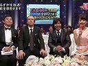120321 とんねるずが生放送!音番名曲集⑧2003年名曲集 森山直太朗 AKB48早安等