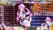 【艾莉|osu!】大天使fc七星散点跳!世界#7+HD Yousei Teikoku-Zetsubou plantation[Shiro's Extreme]