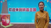 一年级汉语拼音:大写汉语拼音字母的记忆规律,简单、快速!