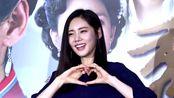 秋瓷炫捐出婚礼所收礼金 帮助等待领养儿童