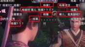 观海策就台词不当向杨幂道歉-娱乐大事件-看了吗视频