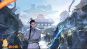 雪中悍刀行:徐家有凤字天狼,世子徐凤年的最佳人选,剑来!