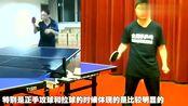 正手攻球反手拨球如何稳定肘关节, 乒乓球教学视频教程