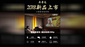 【新款火爆】奥普达O2 智能AI投影仪 4K家用高清办公投影机1080p迷你苹果小米手机同屏激光电视 WiFi蓝牙版 内置安卓系统 手机同屏