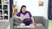 【粤知一二】鹿晗公布恋情,如何走出失恋的阴霾
