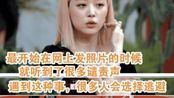 韩国艺人崔雪莉确认死亡!才25岁的她,承担太多压力和网暴!