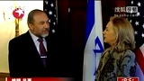 以外长:美国对伊朗新制裁至关重要[东方新闻]