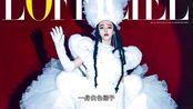 """范冰冰登俄罗斯知名杂志,""""美杜莎""""发型太妖艳,时尚范爷又回来了"""